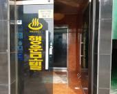 釜山幸運汽車旅館