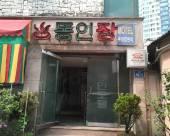 釜山Dong In汽車旅館