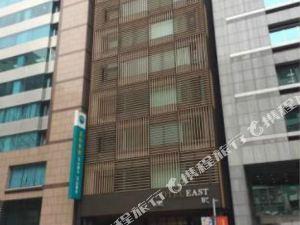 台北東旅(Hotel East)