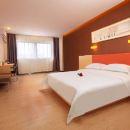 7天優品酒店(蓬萊新汽車站店)