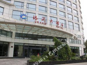 天津自貿區格蘭大酒店
