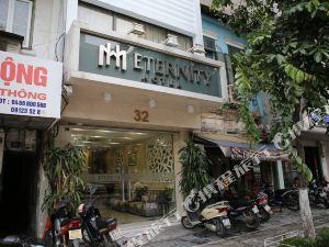 河內永恒酒店(Eternity Hotel Hanoi)
