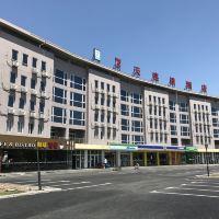 7天連鎖酒店(上海浦東國際樂園店)酒店預訂