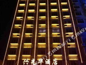 利川興光華大酒店