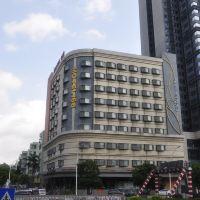 莫泰168(中山利和廣場興中道店)酒店預訂