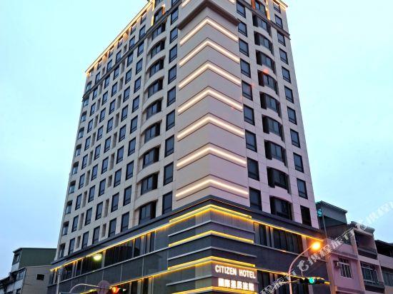 高雄國際星辰飯店(International Citizen Hotel)外觀