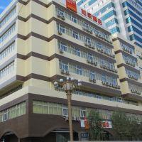 如家(哈爾濱中央大街索菲亞教堂火車站北出口站店)酒店預訂