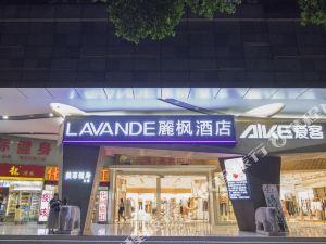 麗楓酒店(廣州體育西路地鐵站店)