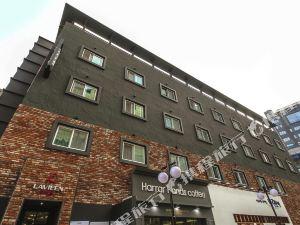 拉維恩酒店(Hotel Lavieen)