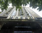 重慶時代同輝酒店
