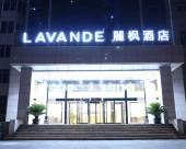麗楓酒店(北京南站洋橋店)
