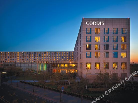 Cordis, Beijing Capital Airport