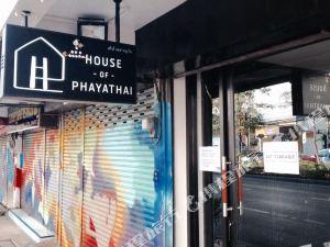 曼谷帕亞泰旅舍(House of Phayathai)