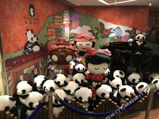 香港悅來酒店(Panda Hotel)公共區域