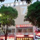 7天優品酒店(深圳科技園高新園地鐵站店)