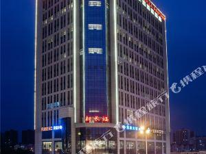 長沙雅士亞華美達廣場酒店