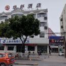 尚客優快捷酒店(上海青浦店)