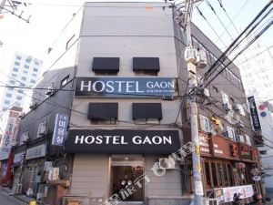 新村岡酒店(Hostel Gaon Sinchon)
