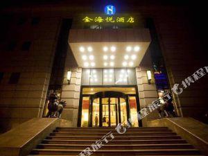 蘭州金海悅酒店(原財政廳財會培訓中心)