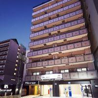 REJOICE STAY京都烏丸御池旅館酒店預訂
