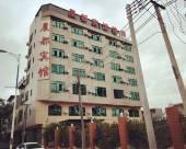 儋州晨都賓館