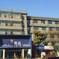 N·Hotel酒店(合肥黃山路店)酒店預訂