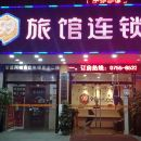 99旅館連鎖(深圳阪田地鐵站店)