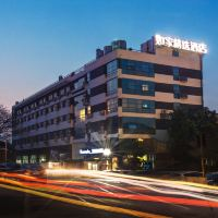 如家精選酒店(杭州汽車西站西溪濕地店)酒店預訂