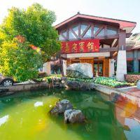 上海嘉定賓館酒店預訂