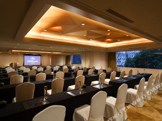 東京希爾頓酒店(Hilton Tokyo Hotel)會議室