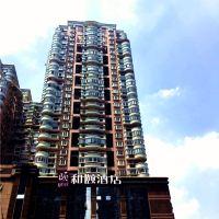和頤酒店(上海豫園店)酒店預訂