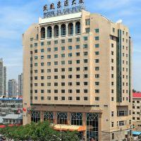 北京鳳凰蘇源大廈酒店預訂