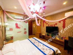輝南瑞吉精品酒店