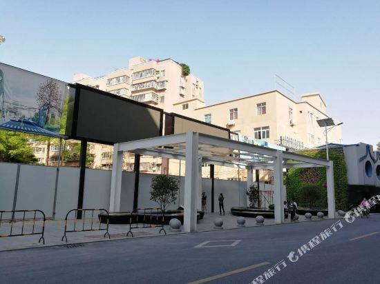 柏高酒店(廣州天河北天平架地鐵站店)(Paco Hotel (Guangzhou Tianhebei Tianpingjia Metro Station))院子