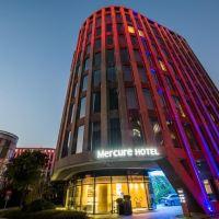 上海虹橋高鐵瑞衡美居酒店酒店預訂