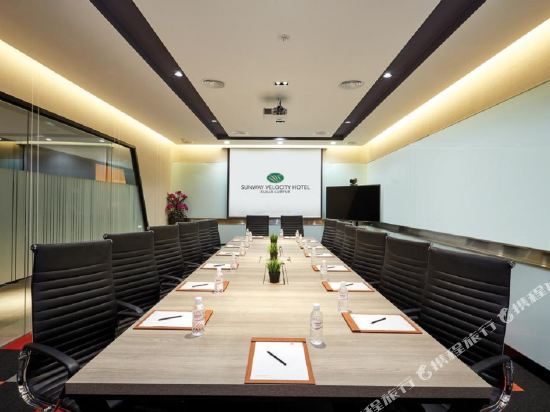 吉隆坡雙威偉樂酒店(Sunway Velocity Hotel Kuala Lumpur)會議室