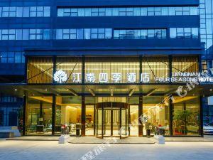 無錫江南四季酒店