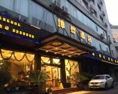 安順坤燁酒店
