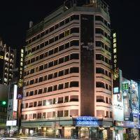 高雄假期商旅酒店預訂