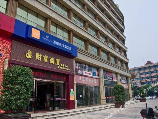 Sweetome Holiday Apartment (Lin'an East Bus Station)