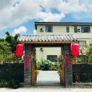 中山禾田香野民宿(Hetian Xiangye Hostel)