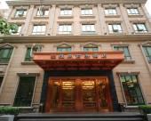 天津雅尚商務酒店