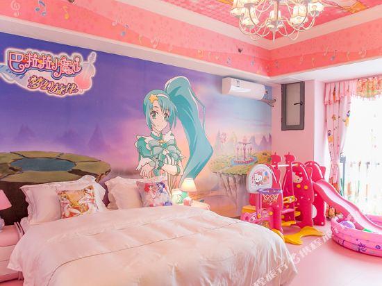 夢幻樂園親子主題公寓(廣州萬達廣場店)(Dreamland Family Theme Apartment (Guangzhou Wanda Plaza))親子主題大床房