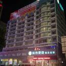 城市便捷酒店(韶關火車東站店)