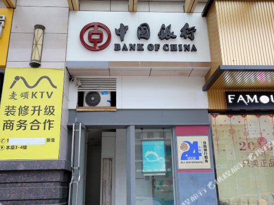 中山富業假日酒店(原榮光假日酒店)(Fuyue Holiday Hotel)周邊圖片