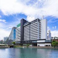 西鉄Inn酒店-福岡酒店預訂