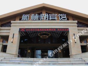 九江柘林湖賓館