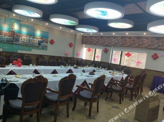 中山富業假日酒店(原榮光假日酒店)(Fuyue Holiday Hotel)西餐廳