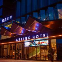 深圳雅庭豐年酒店酒店預訂