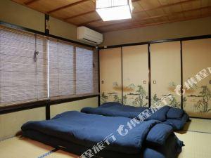 京町花園度假屋(Kyomachiya Hana)